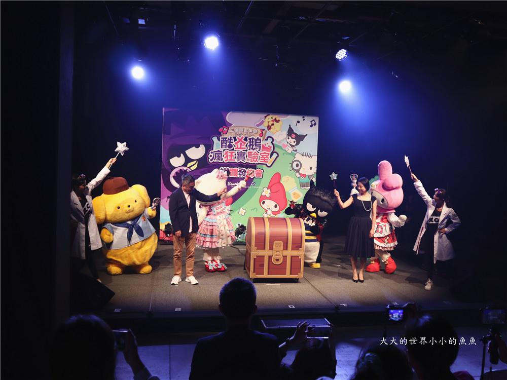 2019年度巨獻三麗鷗音樂劇87
