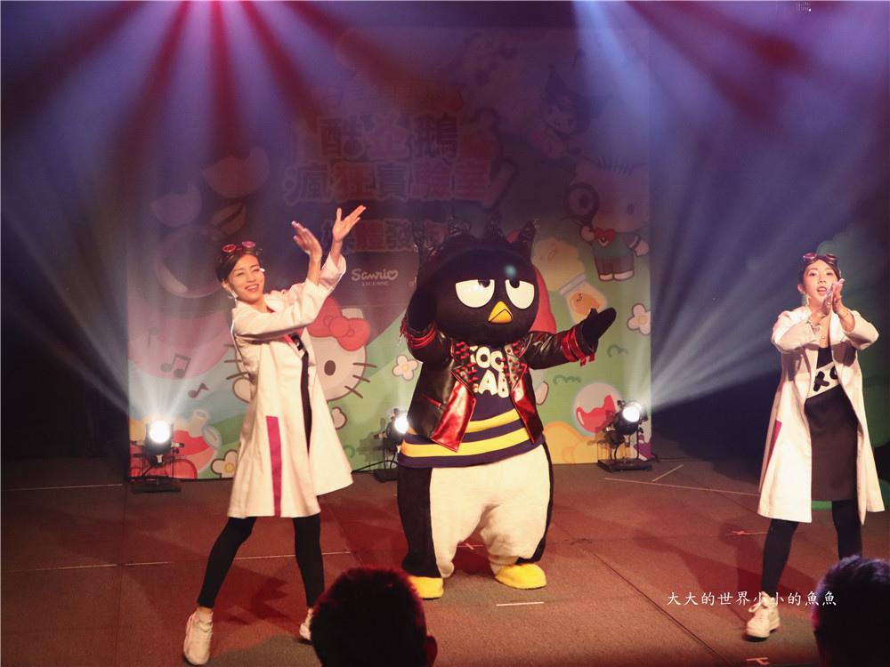 2019年度巨獻三麗鷗音樂劇63
