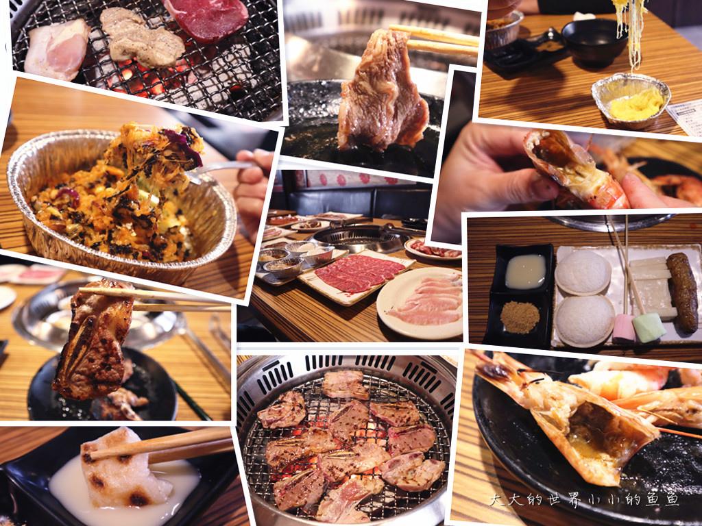 板橋燒烤吃到飽推薦久天日式炭燒
