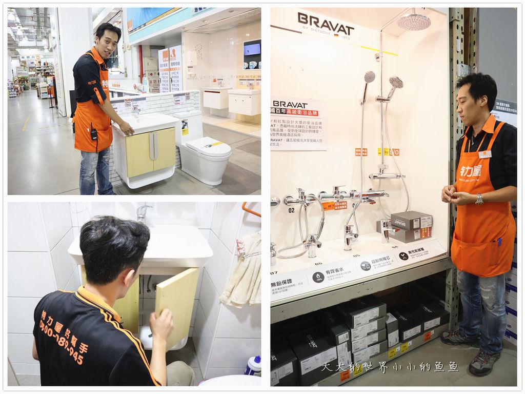 特力屋獨家代理 BRAVAT U型實木多層浴櫃1