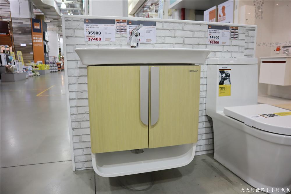 特力屋獨家代理 BRAVAT U型實木多層浴櫃  50