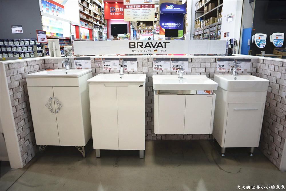 特力屋獨家代理 BRAVAT U型實木多層浴櫃  52