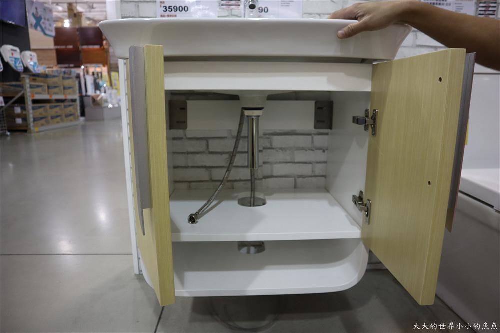 特力屋獨家代理 BRAVAT U型實木多層浴櫃  10