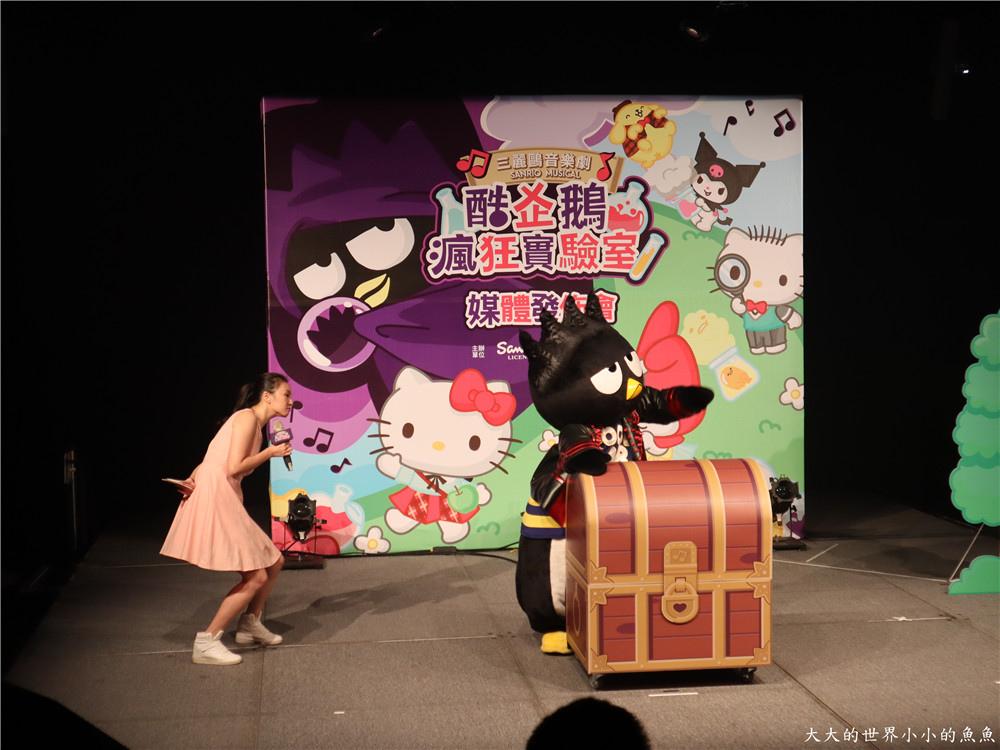 三麗鷗音樂劇前導記者會28