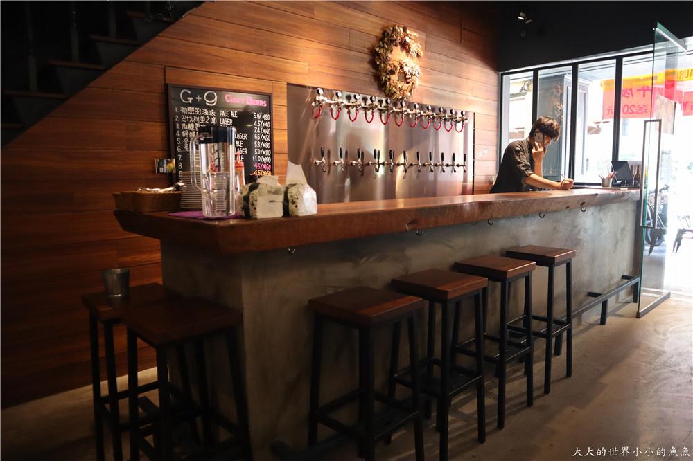 G+9 鮮釀啤酒餐廳09
