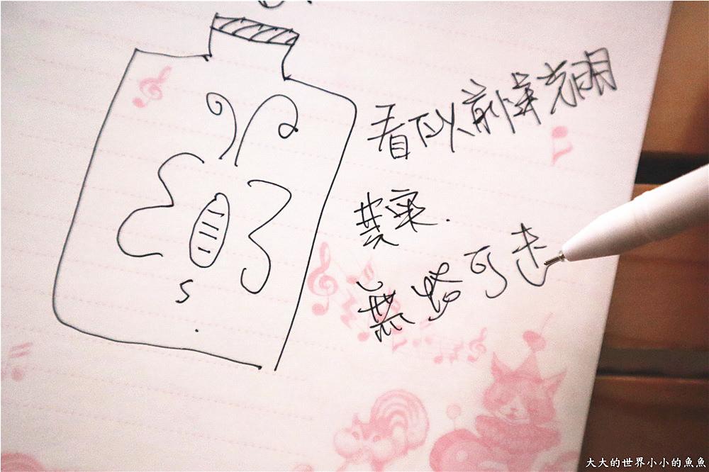 ECONECO繪子貓療癒商品組合 夢幻雜貨組29
