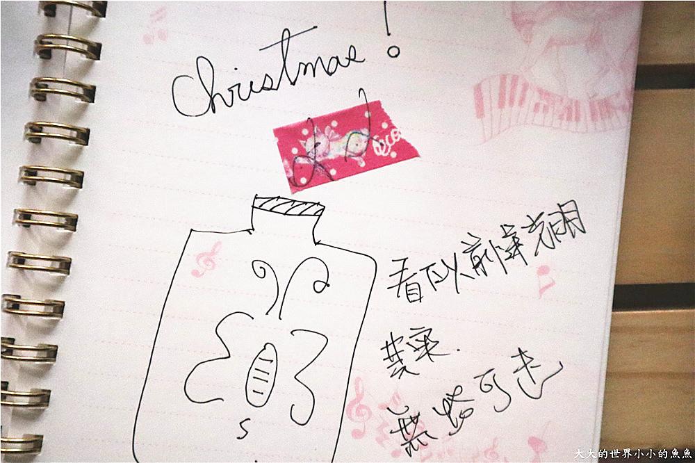 ECONECO繪子貓療癒商品組合 夢幻雜貨組33