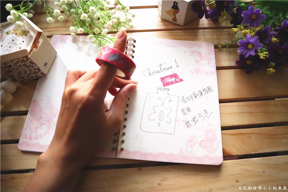 ECONECO繪子貓療癒商品組合 夢幻雜貨組35
