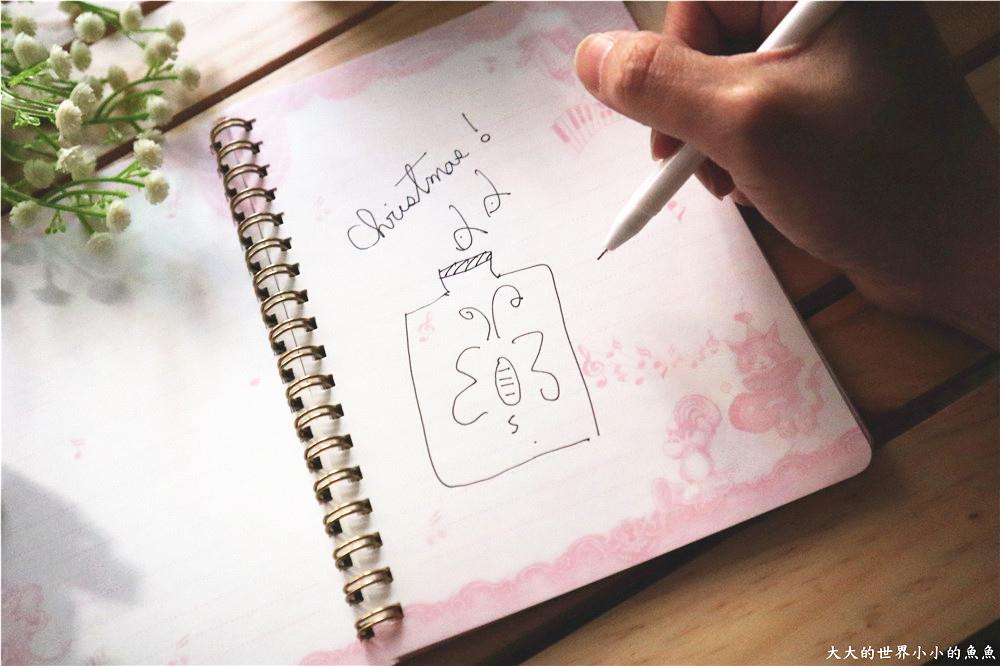 ECONECO繪子貓療癒商品組合 夢幻雜貨組27