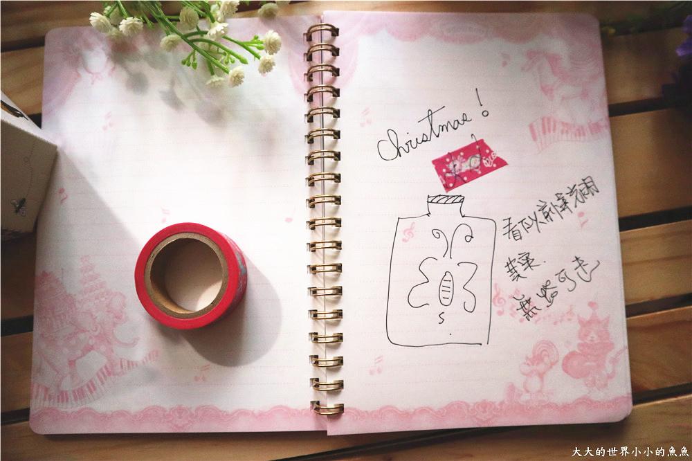 ECONECO繪子貓療癒商品組合 夢幻雜貨組34_