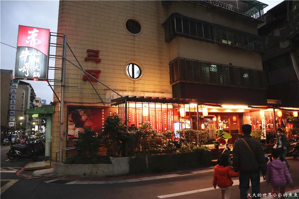 赤哥汕頭火鍋-台北松江總店2