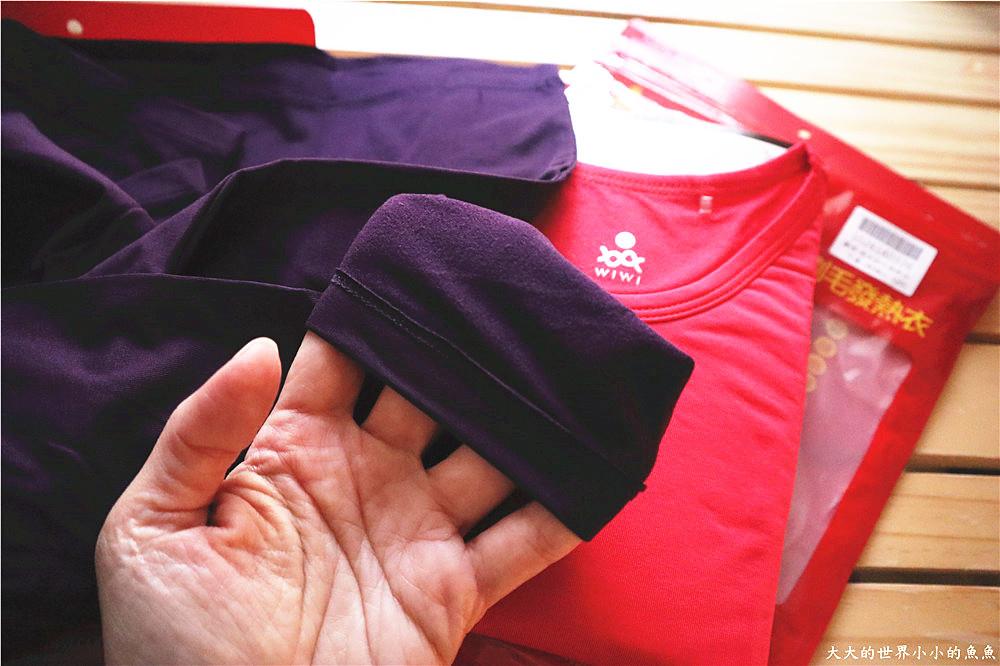 WIWI溫灸刷毛發熱衣輕熱出遊 18