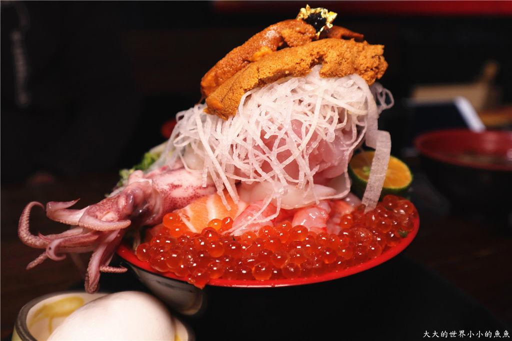 丼賞和食55