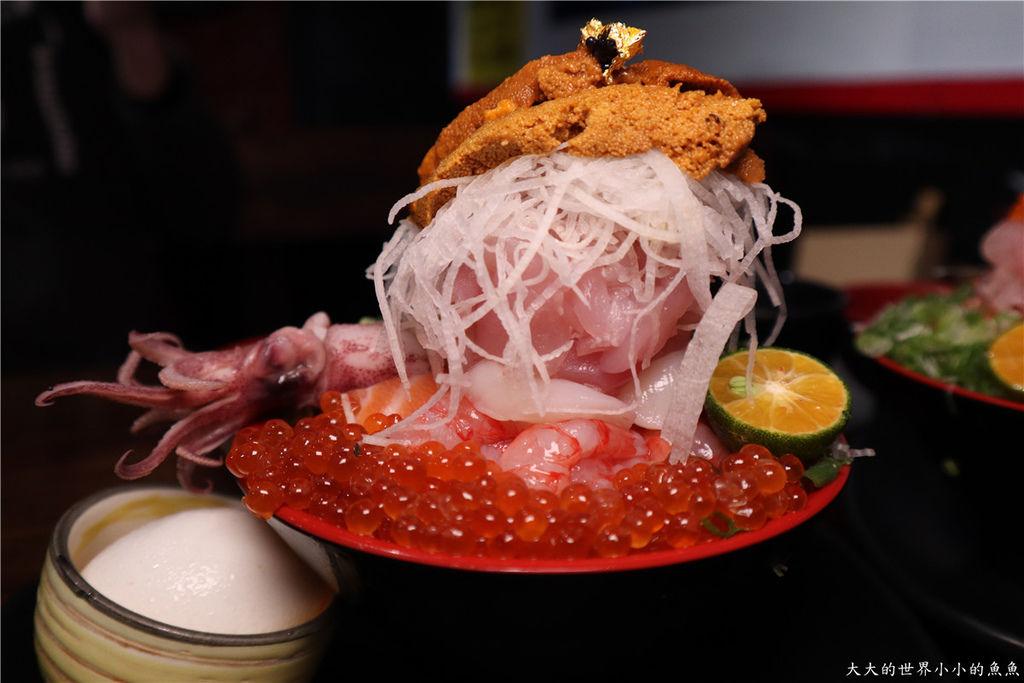 丼賞和食50
