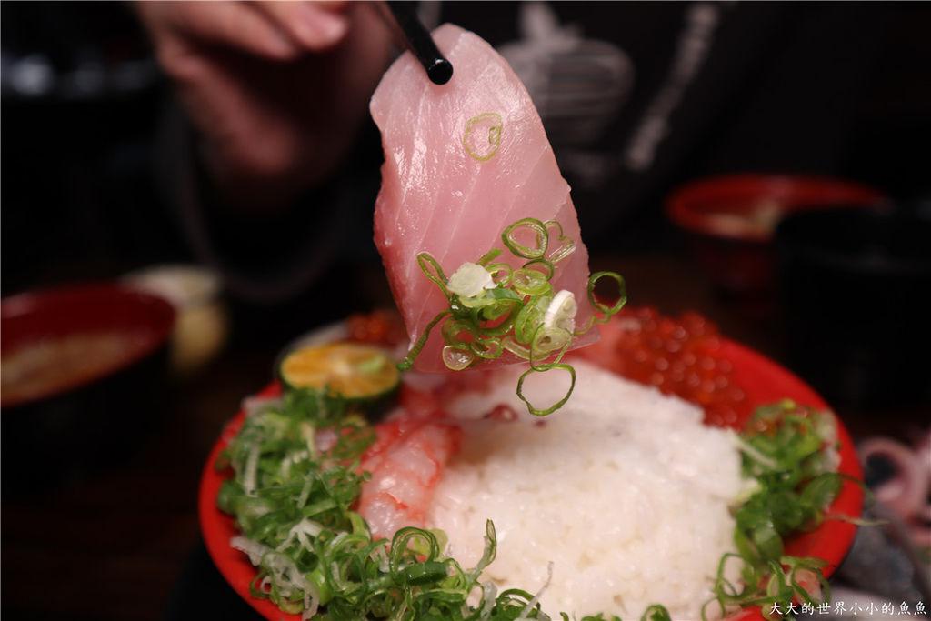 丼賞和食105