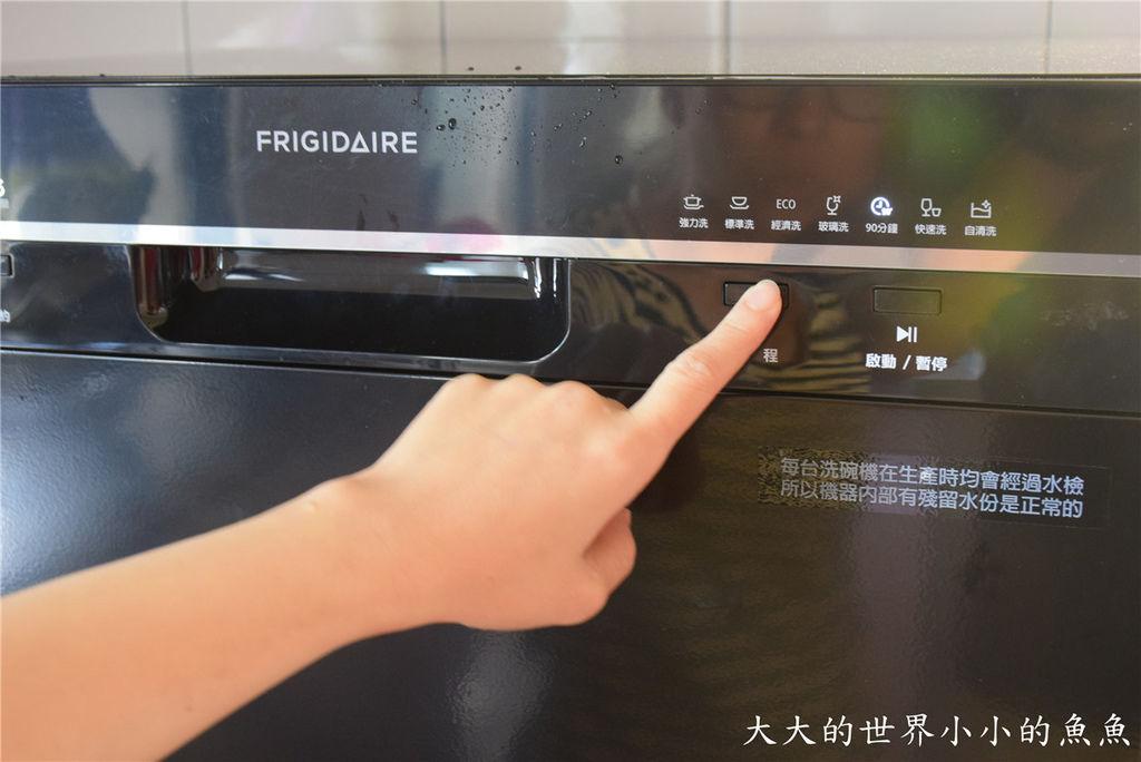 Frigidaire桌上型六人份洗碗機79