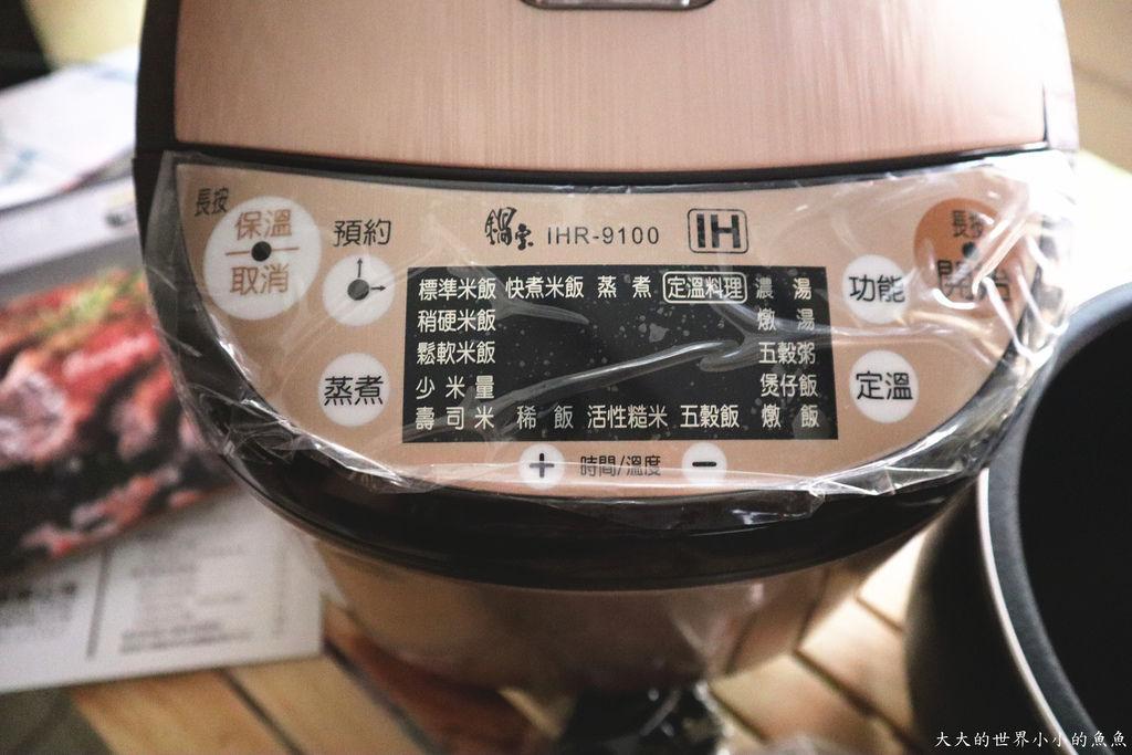 鍋寶 IH智能電子鍋26