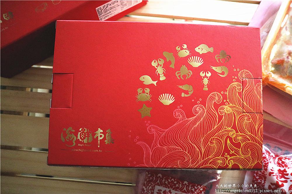 海鮮市集  十三香小龍蝦5