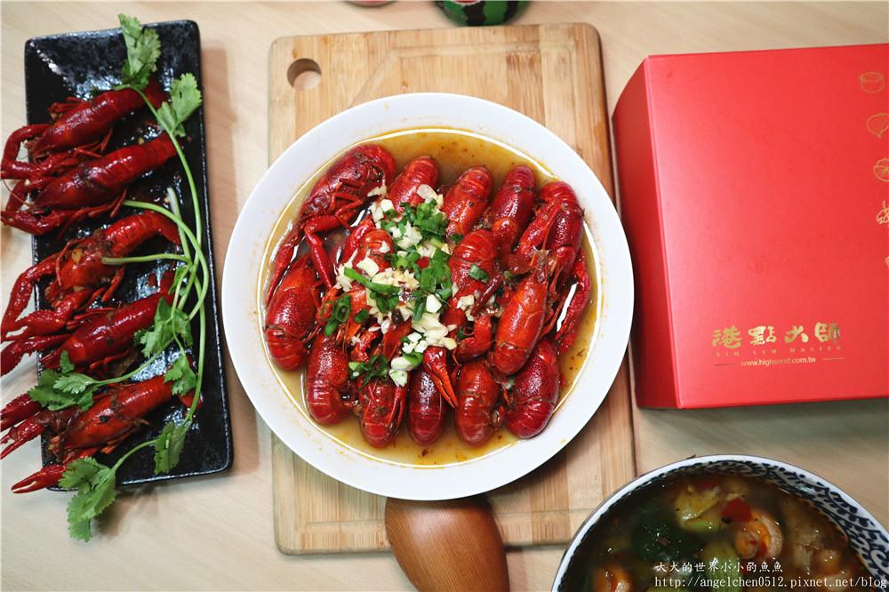 海鮮市集  十三香小龍蝦105