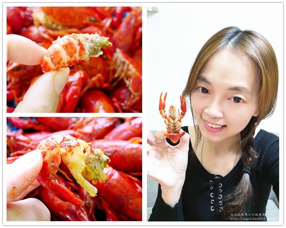 海鮮市集  十三香小龍蝦171