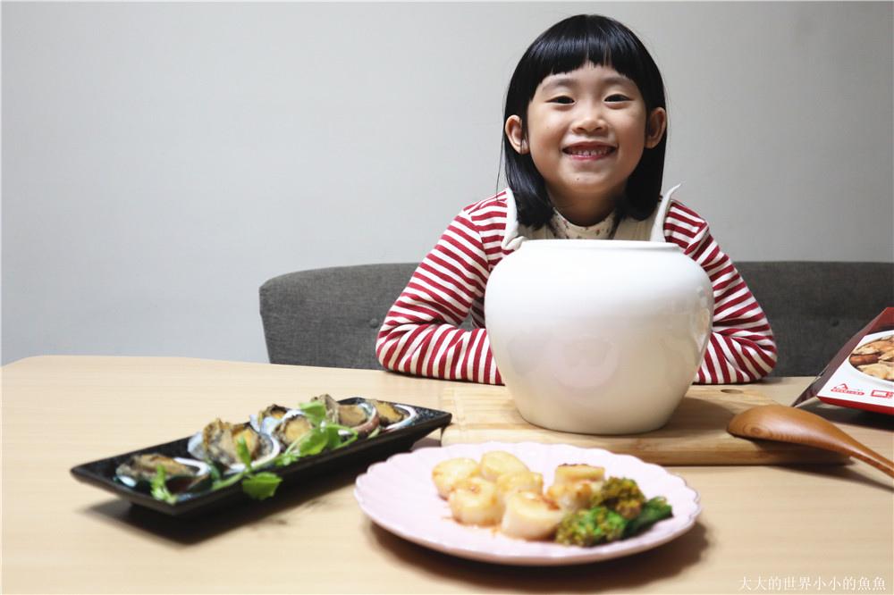 海鮮主義 海鮮食材推薦65