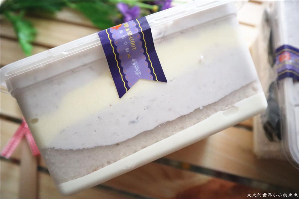 麥仕佳 芋頭蛋糕07