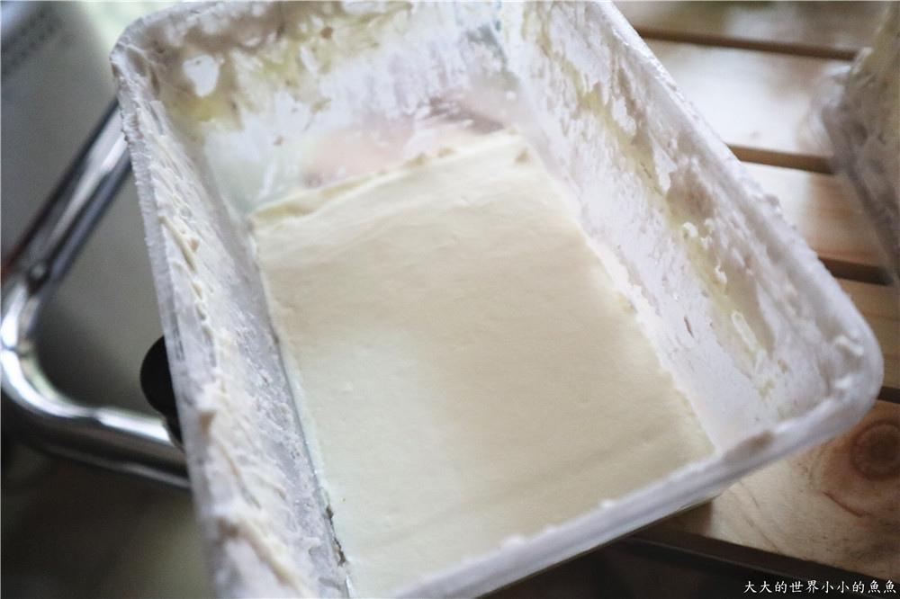麥仕佳 芋頭蛋糕21
