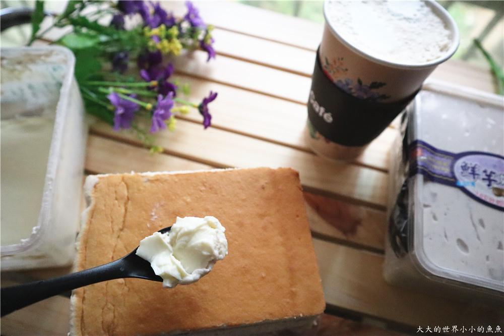 麥仕佳 芋頭蛋糕26