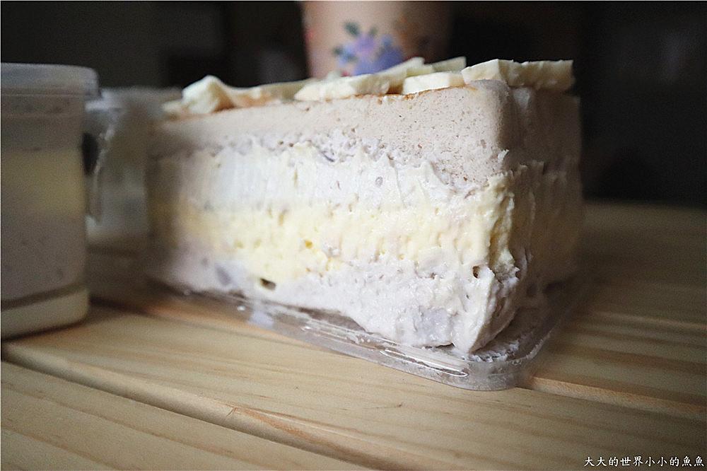 麥仕佳 芋頭蛋糕40