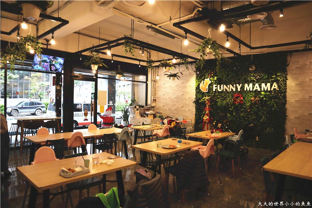 FuNny MaMa•放了媽媽親子餐廳52