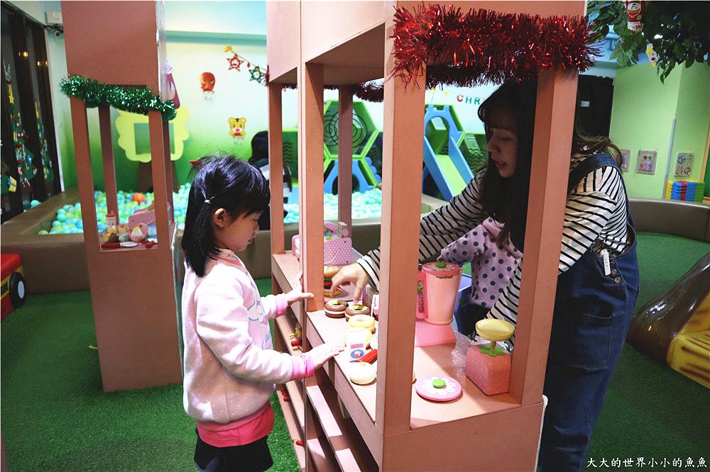 FuNny MaMa•放了媽媽親子餐廳302