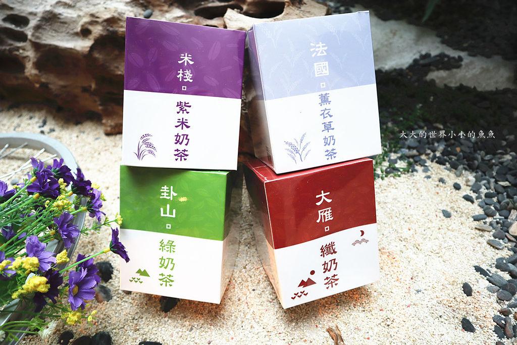 菲市集 菲奶茶1.jpg