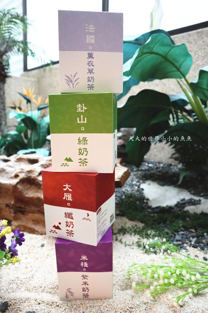 菲市集 菲奶茶3.jpg