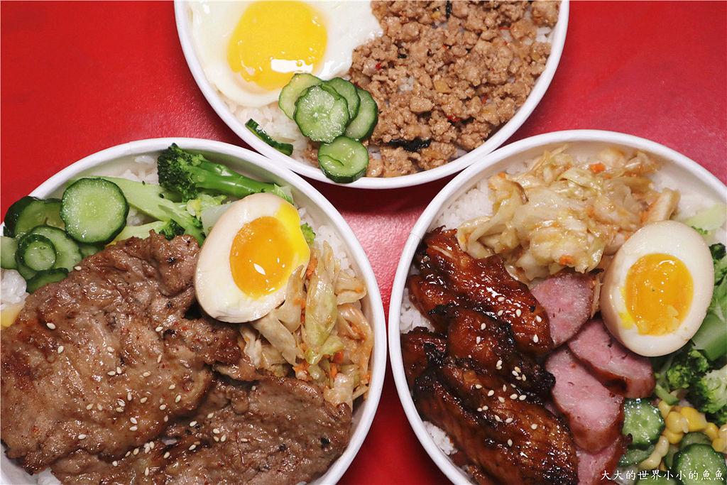 囍八拉-烤肉飯58