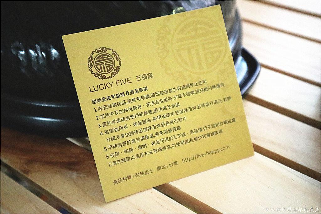 五福窯 養生陶瓷鍋21.jpg