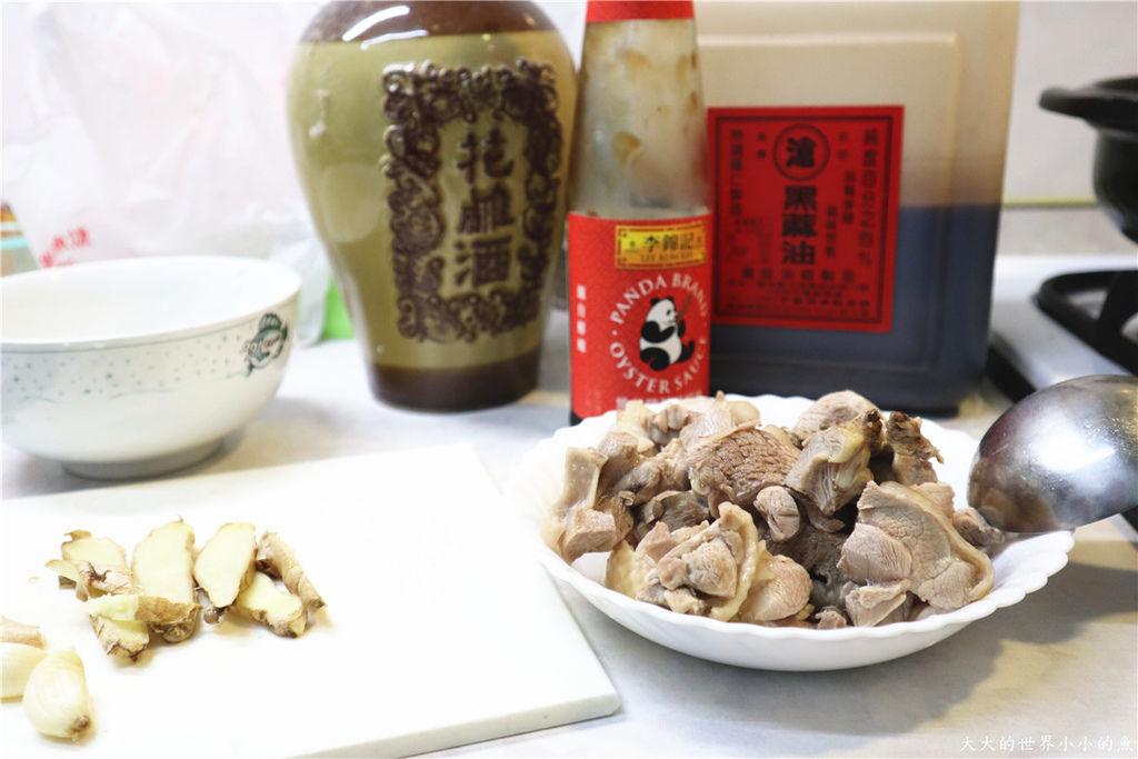 五福窯 養生陶瓷鍋24.jpg