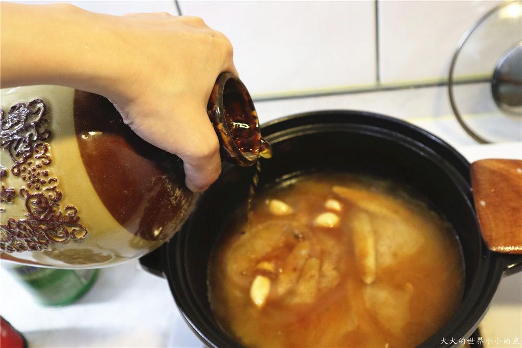 五福窯 養生陶瓷鍋65.jpg