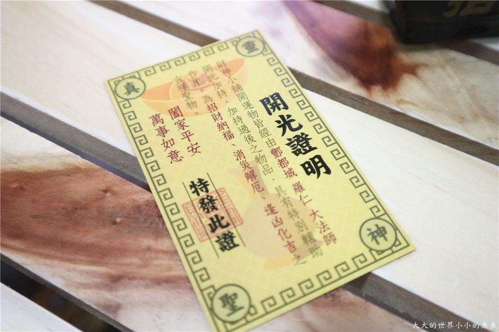 財神小舖花開富貴-轉運五行水晶招財樹44