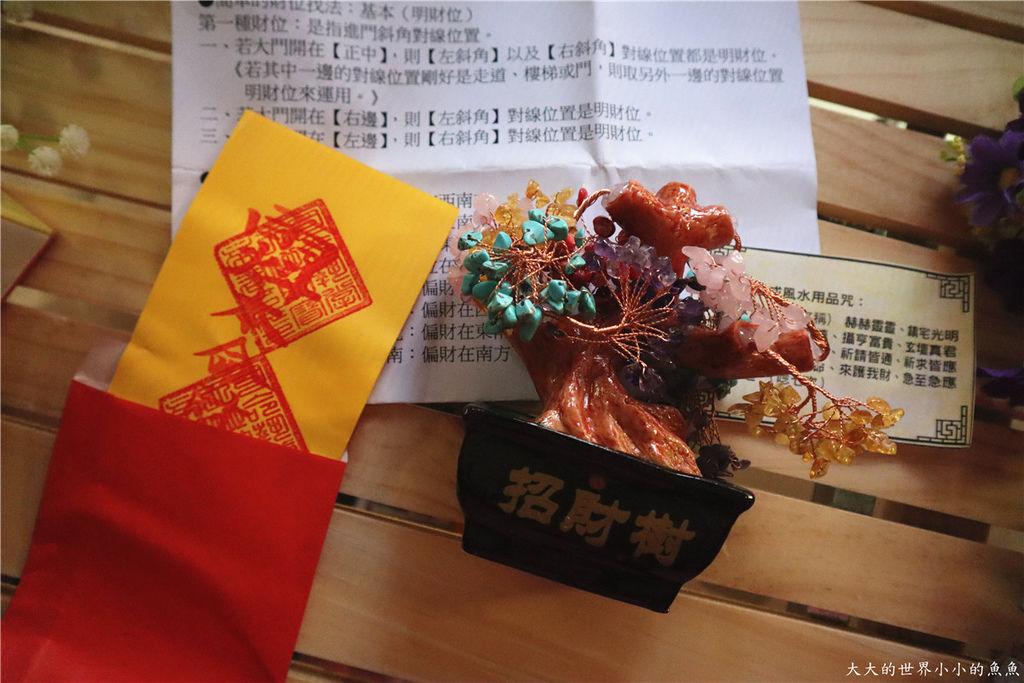 財神小舖花開富貴-轉運五行水晶招財樹06
