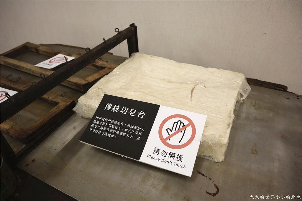 臺灣茶摳創皂館31.jpg