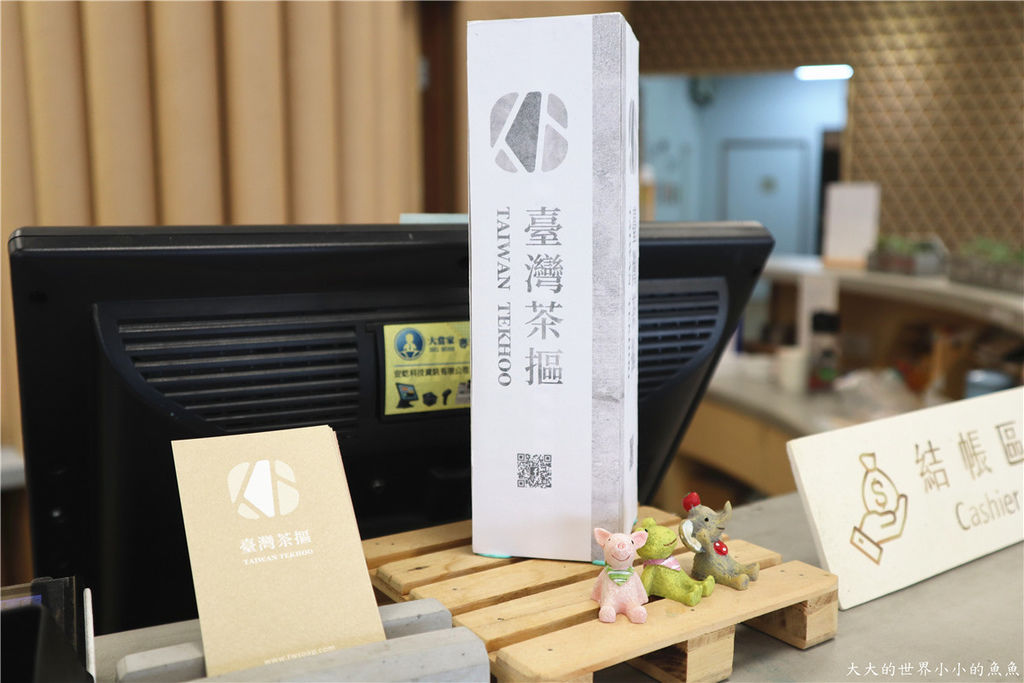 臺灣茶摳創皂館66.jpg