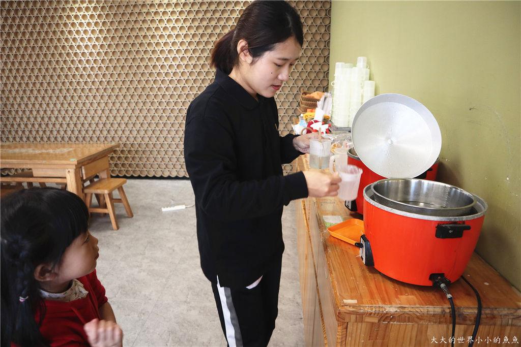 臺灣茶摳創皂館116.jpg
