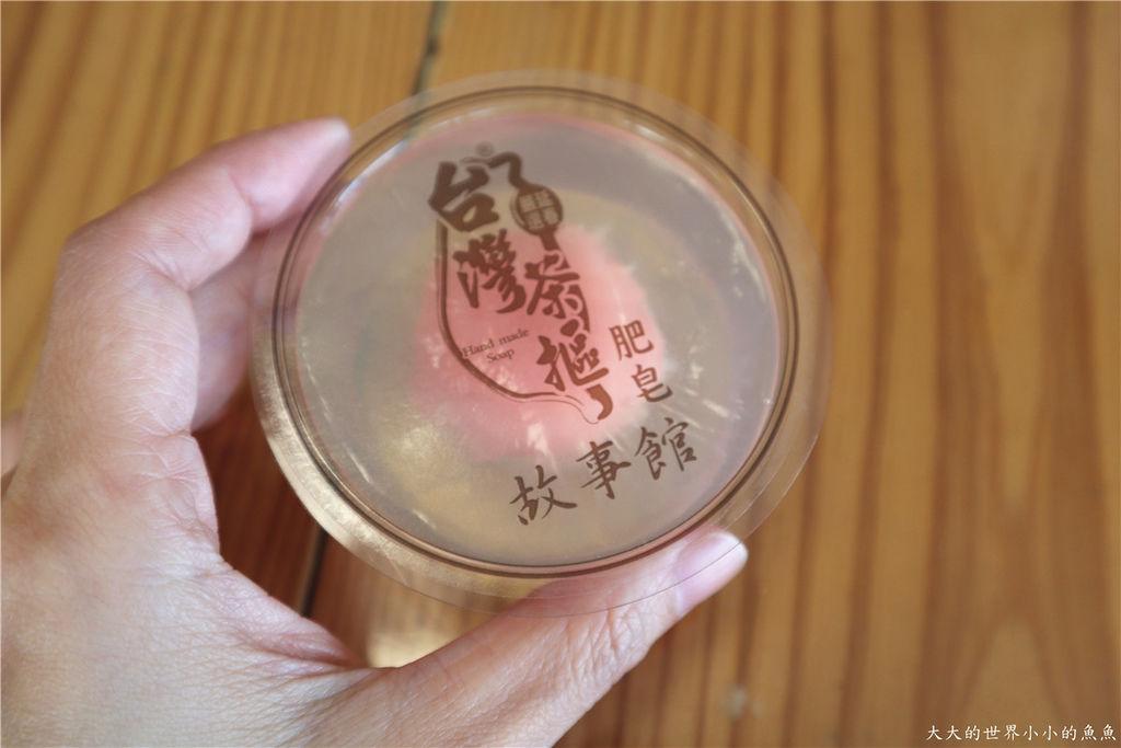 臺灣茶摳創皂館176.jpg