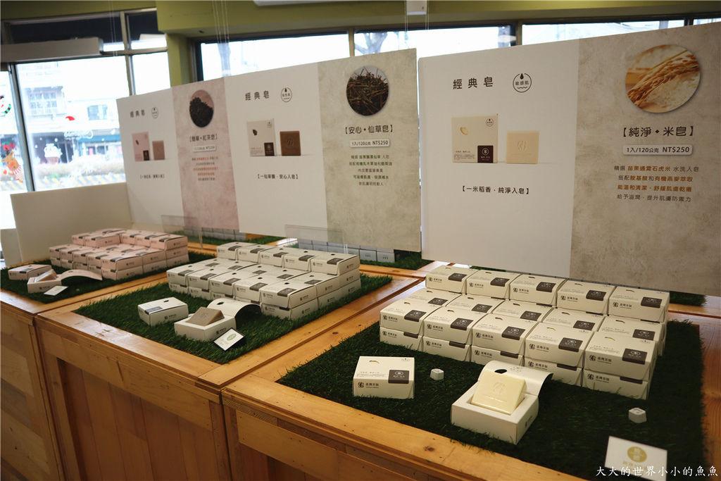 臺灣茶摳創皂館131