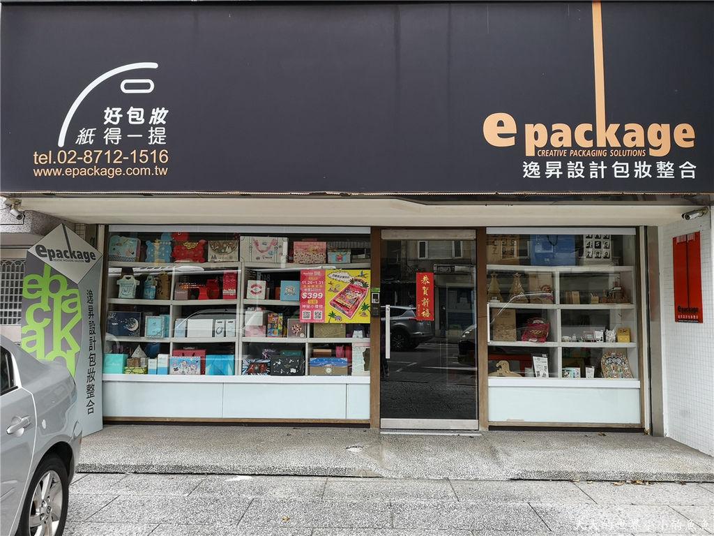 瘋紙文創 FunPaper紙互動樂園 恐龍星球彈珠台131