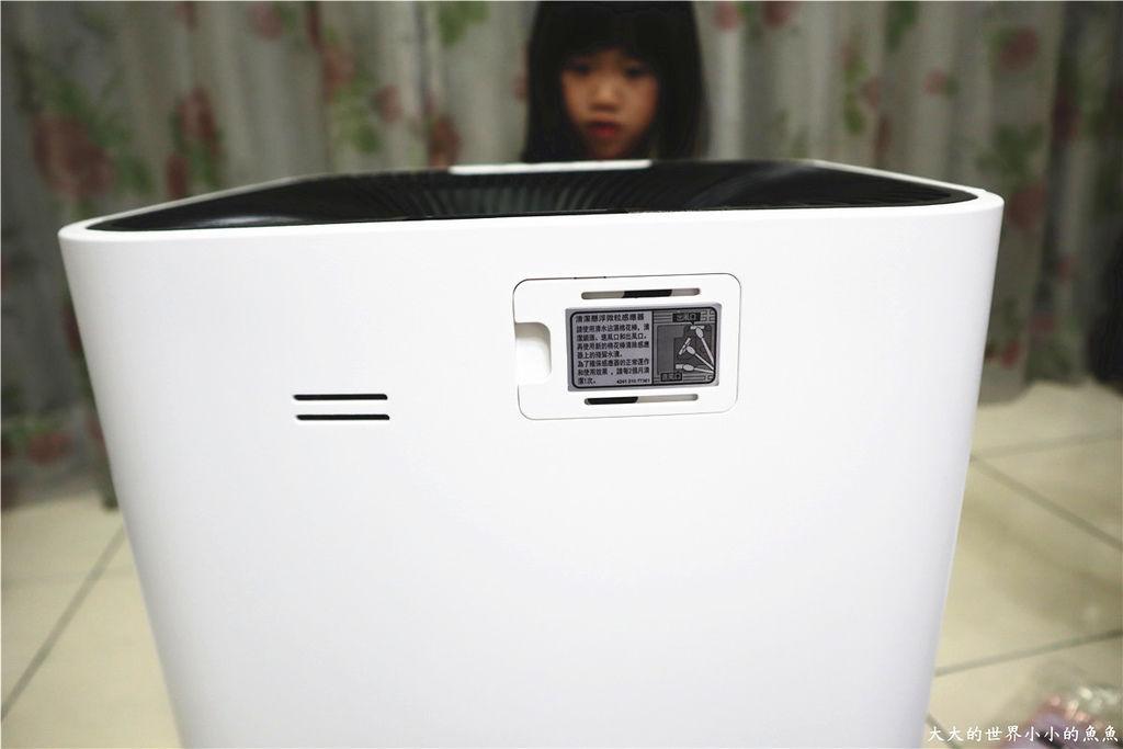 飛利浦 奈米級抗敏空氣清淨機AC5659  雙層濾網 39
