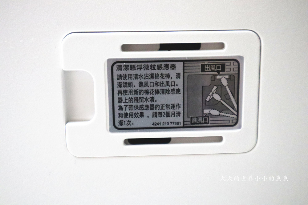 飛利浦 奈米級抗敏空氣清淨機AC5659