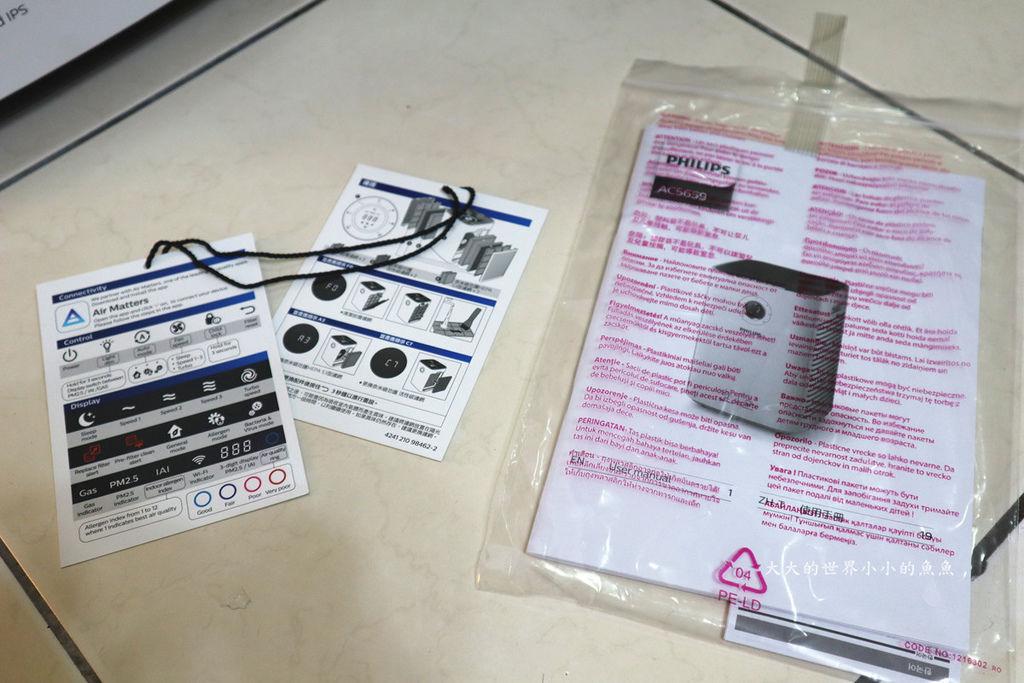飛利浦 奈米級抗敏空氣清淨機AC56593