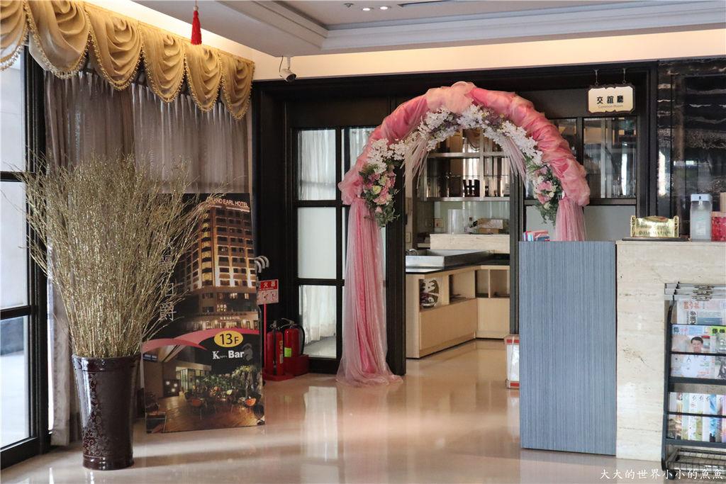 緻麗伯爵酒店 Grand Earl Hotel 26