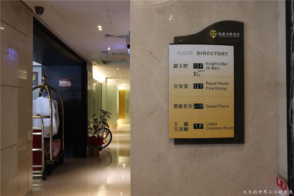緻麗伯爵酒店 Grand Earl Hotel 40